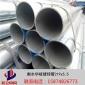 湖南镀锌管厂家直供 价格合理 衡水华岐镀锌钢管规格齐全