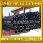 【15CrMoG合金管】108mm���正品高�焊�劐��t蒸汽管道用�o�p�管