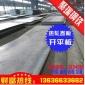 天津�F�供��5.25�峋戆�q235b�_平板5.25普碳�板�岚彘_平�N售