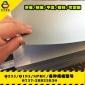 a3冷�板�т�分�l0.5/1.0/2.0/1.5/65mm/spcc�板��K加工